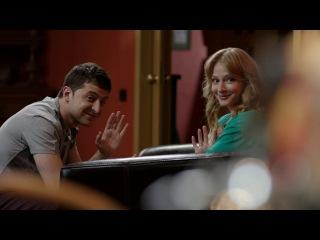 Любовь в большом городе 3 (2013) трейлер