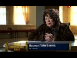 Тайны советского кино. Гусарская баллада