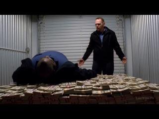 Деньги Волта /Во все тяжкие/Breaking Bad/